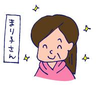 双子を授かっちゃいましたヨ☆-0228ドリームハウス03