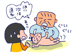 双子を授かっちゃいましたヨ☆-0405股関節検診02