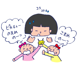 双子を授かっちゃいましたヨ☆-0701たなばた05
