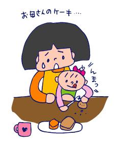 双子を授かっちゃいましたヨ☆-0413ドリ05