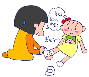 双子を授かっちゃいましたヨ☆-0919くつ02