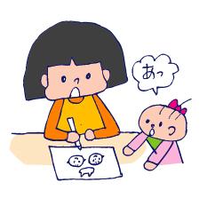 双子を授かっちゃいましたヨ☆-0308ブックブックロー01