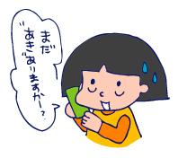 双子を授かっちゃいましたヨ☆-0604離乳食06