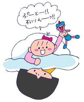 双子を授かっちゃいましたヨ☆-0109数02
