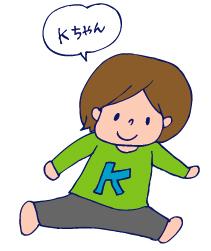 双子を授かっちゃいましたヨ☆-0706Kちゃん01