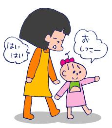 双子を授かっちゃいましたヨ☆-1005スイートポテト06