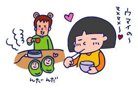 双子を授かっちゃいましたヨ☆-1207焼肉01