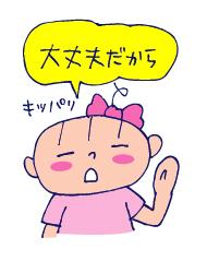 双子を授かっちゃいましたヨ☆-0804大人02