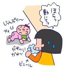 双子を授かっちゃいましたヨ☆-07157ヵ月04
