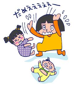 双子を授かっちゃいましたヨ☆-0608子供04