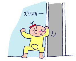 双子を授かっちゃいましたヨ☆-01151歳1ヵ月02
