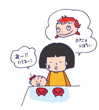 1009お弁当05