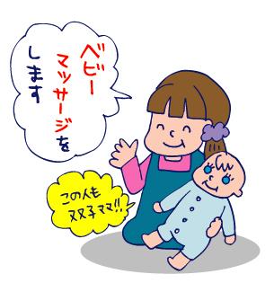双子を授かっちゃいましたヨ☆-1202スイートポテト03