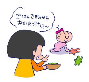 双子を授かっちゃいましたヨ☆-1026口ごたえ01