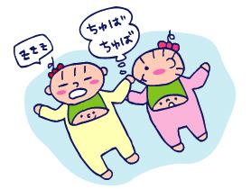 双子を授かっちゃいましたヨ☆-0304手を食べる