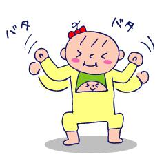 双子を授かっちゃいましたヨ☆-0129踊る07