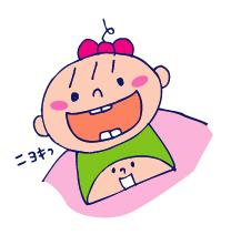 双子を授かっちゃいましたヨ☆-1018ノマメ01