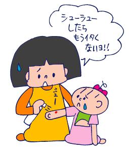 双子を授かっちゃいましたヨ☆-09151歳9ヵ月05