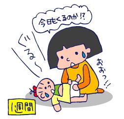 双子を授かっちゃいましたヨ☆-0722連休02