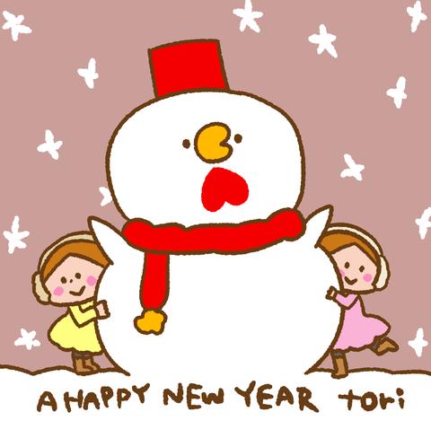 【4コマ】くまさんの年賀状計画。(あけましておめでとうございます