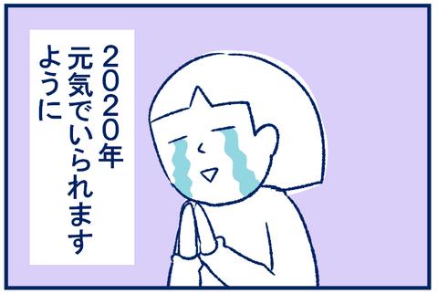 夢占い03