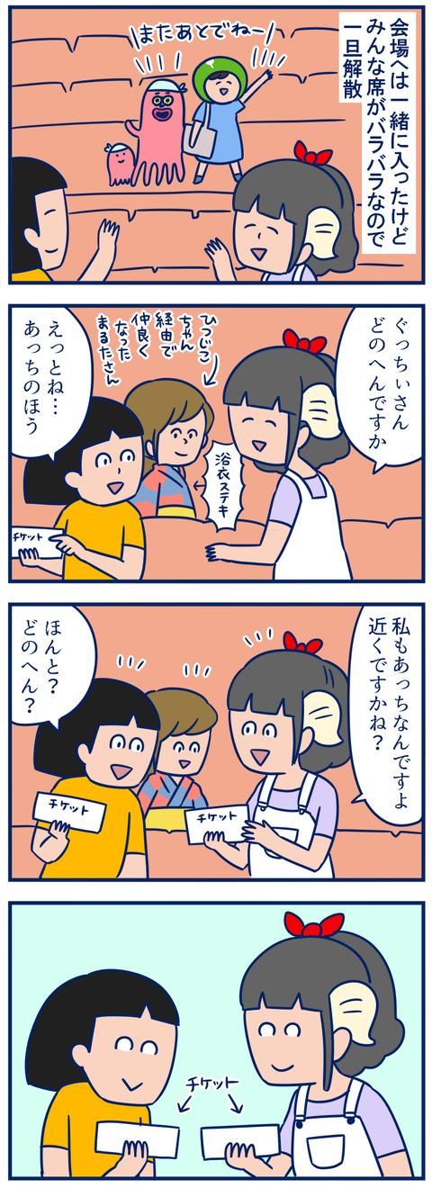 迷作03_1