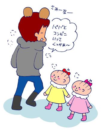双子を授かっちゃいましたヨ☆-0116グショグショ01