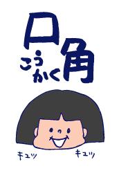 双子を授かっちゃいましたヨ☆-0819アロマ01