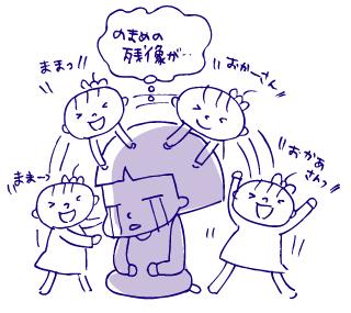 0209朝03