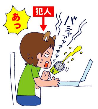0715パソコン01