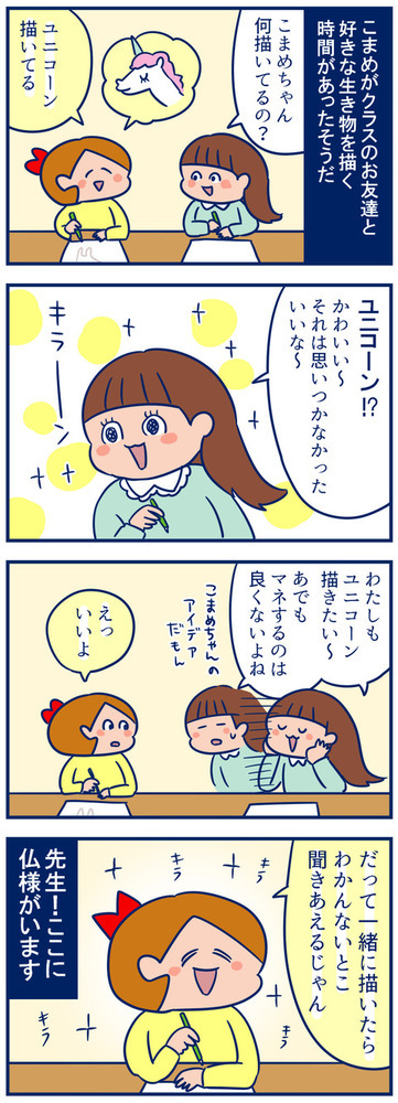 uotoyou