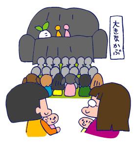 双子を授かっちゃいましたヨ☆-0221人形劇01