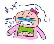 双子を授かっちゃいましたヨ☆-0605離乳食01