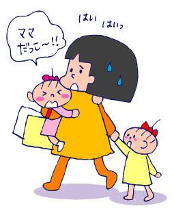 双子を授かっちゃいましたヨ☆-0501ほいくえん01