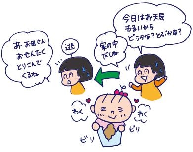 0926おかし03