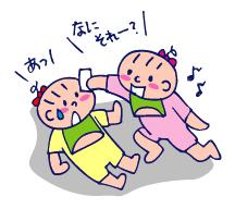 双子を授かっちゃいましたヨ☆-0920ポリオ05
