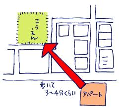 双子を授かっちゃいましたヨ☆-0228散歩01