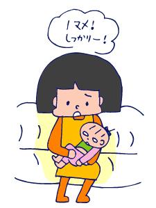 双子を授かっちゃいましたヨ☆-0316突発04