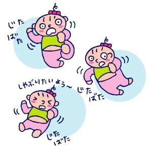 双子を授かっちゃいましたヨ☆-0312手おしゃぶり02