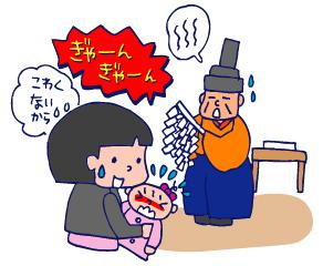 双子を授かっちゃいましたヨ☆-0413お宮参り03