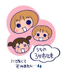 双子を授かっちゃいましたヨ☆-0818すくパラ03