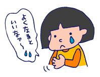 双子を授かっちゃいましたヨ☆-0419腱鞘炎03
