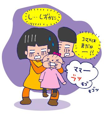 双子を授かっちゃいましたヨ☆-0120トイレ04