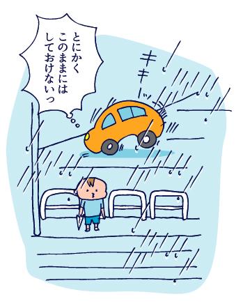 0731フシギ体験03