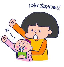 双子を授かっちゃいましたヨ☆-0331ノマメ風邪04