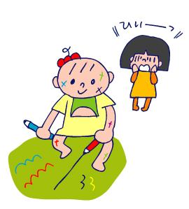双子を授かっちゃいましたヨ☆-07151歳7ヵ月04