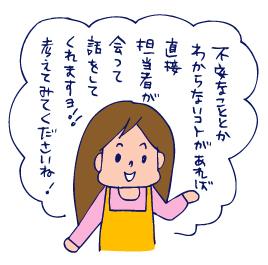 双子を授かっちゃいましたヨ☆-0419プチトマト04