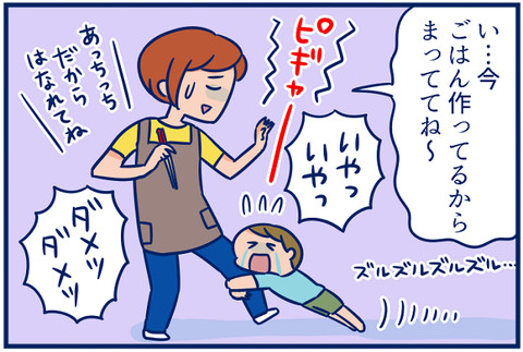 元気ママ2