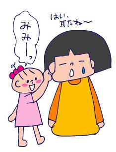 双子を授かっちゃいましたヨ☆-09151歳9ヵ月01