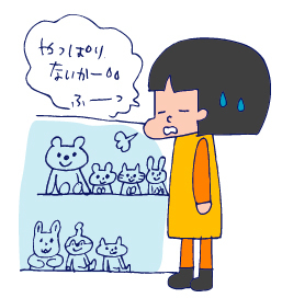 双子を授かっちゃいましたヨ☆-1230スイリン04